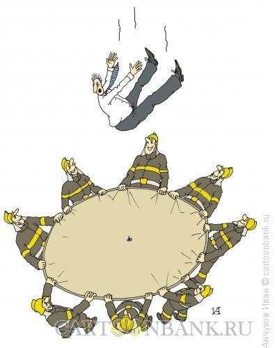 Карикатура: Шутка пожарных, Анчуков Иван