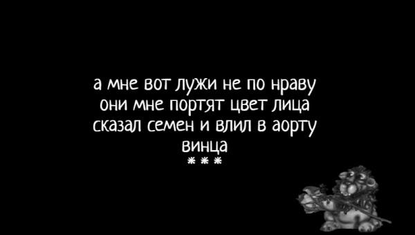 Мем: С иронией о разном, Семен Думбадзе