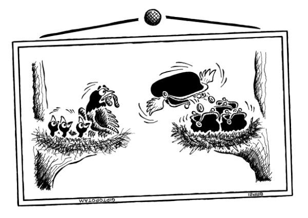 Карикатура: Чем дальше в лес, тем больше дро...зд, Giptopotam