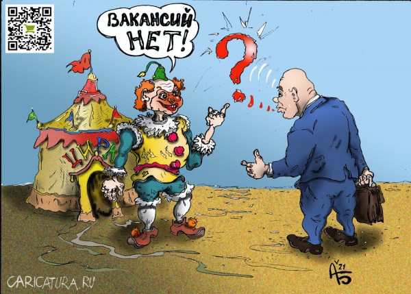 Карикатура: Депутатский запрос, backdanov