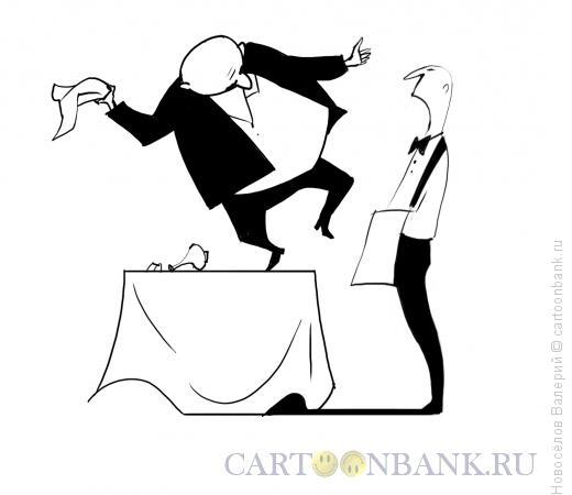 Карикатура: издержки профессии, Новосёлов Валерий