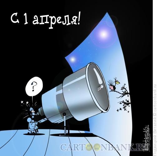 Карикатура: Птичкина шутка, Подвицкий Виталий