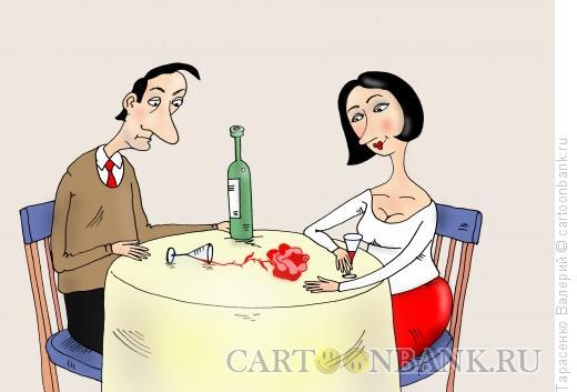 Карикатура: Рандеву, Тарасенко Валерий