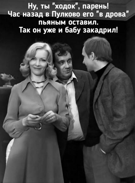 Мем, ABRASIVE