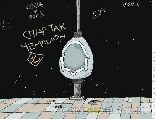 Карикатура: Компактный писсуар, Иванов Владимир