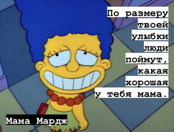 Мем: Мудрости Симпсонов, Игорь А