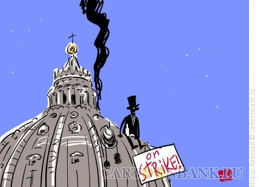 Карикатура: On strike, Иорш Алексей