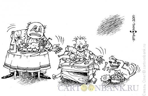 Карикатура: Милосердие, Смаль Олег