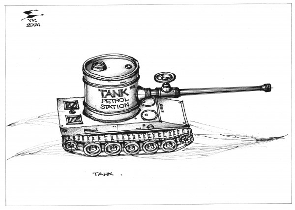 Карикатура: Танк ., Юрий Косарев