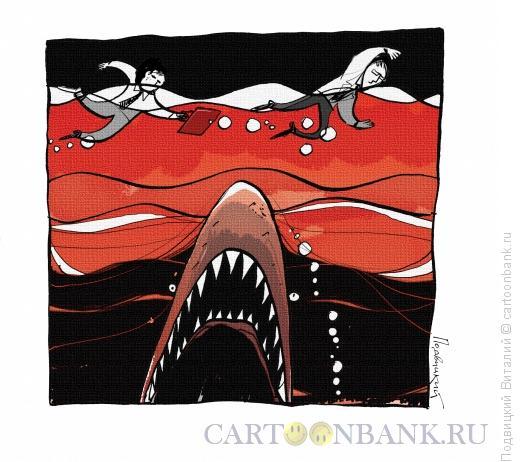 Карикатура: Акулы бизнеса, Подвицкий Виталий