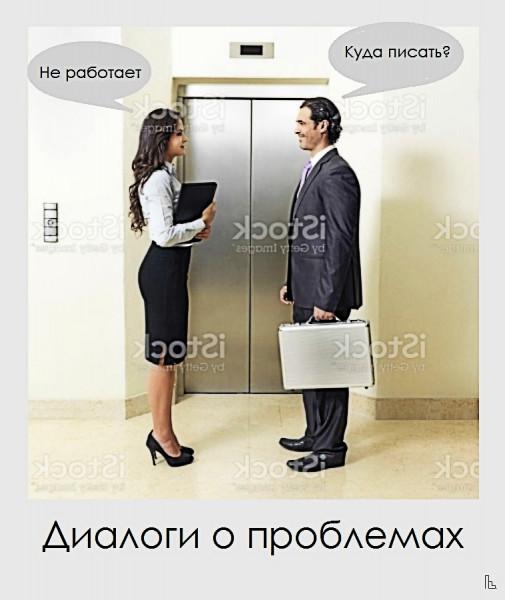 Мем: Дом писателей, Кондратъ