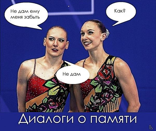 Мем: Музей олимпийских видов спорта, Кондратъ