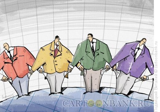 Карикатура: Общий карман, Подвицкий Виталий