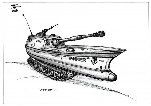 Карикатура: Танкер ., Юрий Косарев