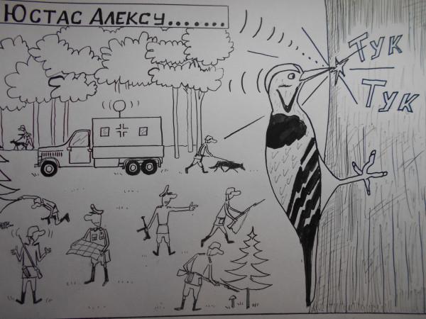 Карикатура: советский радист