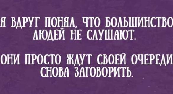 Мем, UA5HDS