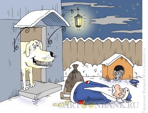 Карикатура: Большая неожиданность, Тарасенко Валерий
