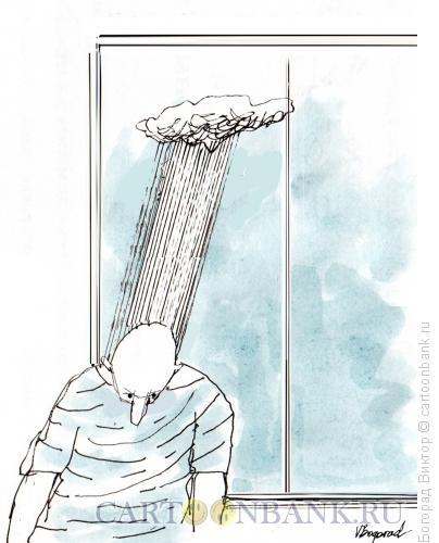 Карикатура: Плохое утреннее настроение, Богорад Виктор