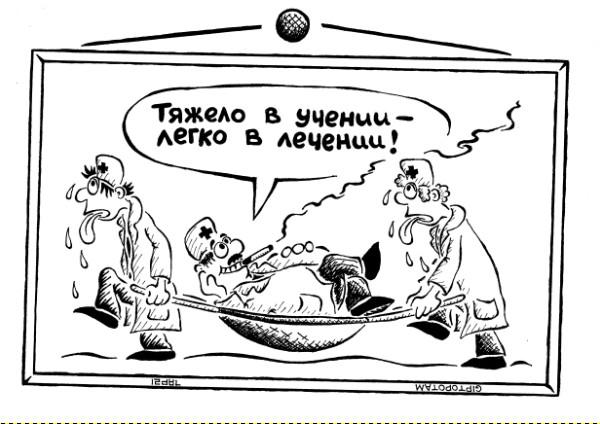 Карикатура: В здоровом теле - здоровый ду...ст, Giptopotam