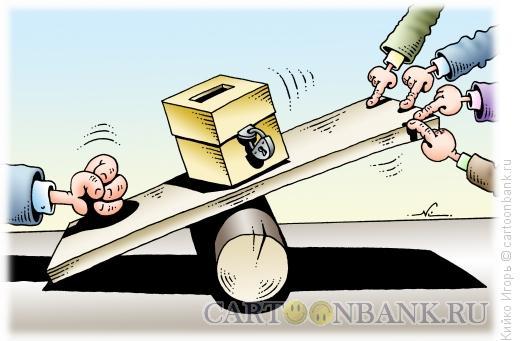 Карикатура: Выборные качели, Кийко Игорь