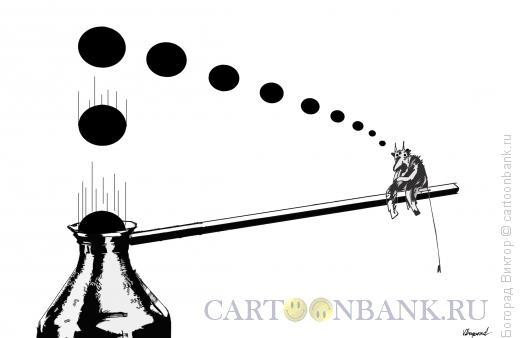 Карикатура: Черное кофе- черные мысли, Богорад Виктор