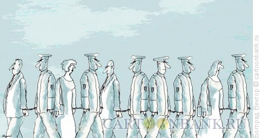 Карикатура: Все арестованы!, Богорад Виктор
