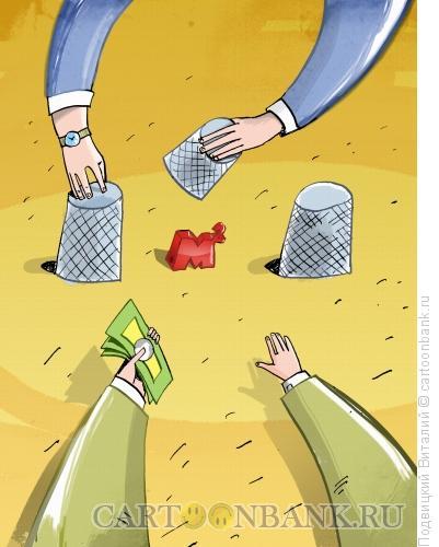 Карикатура: Выбор, Подвицкий Виталий