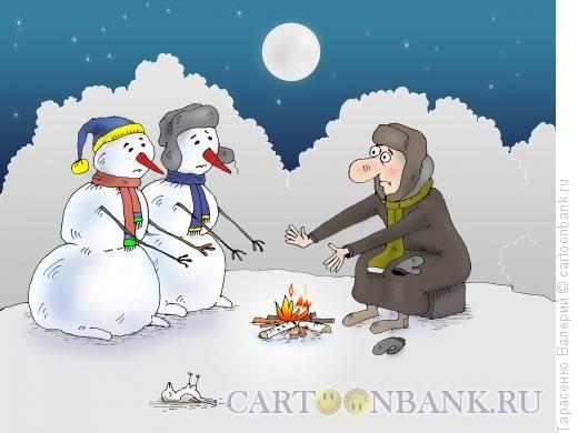 Карикатура: Холод не тетка, Тарасенко Валерий