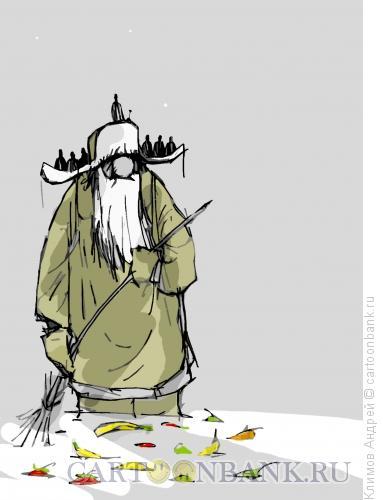 Карикатура: Дедушка с фруктами, Климов Андрей