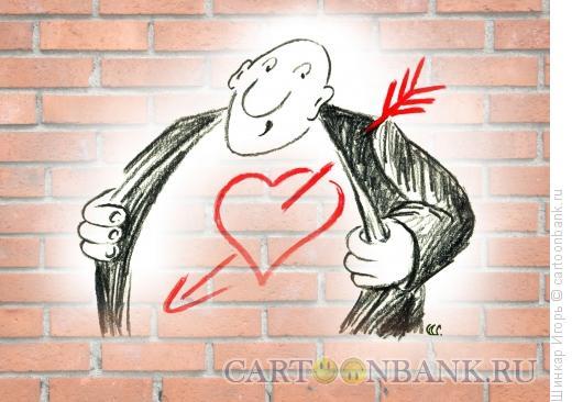 Карикатура: Чувство любви-2, Шинкар Игорь