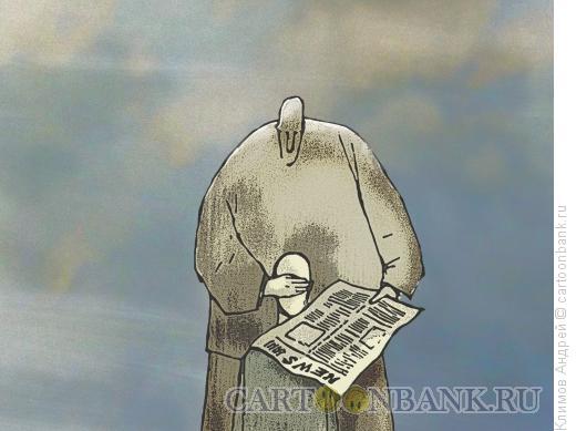 Карикатура: News, Климов Андрей