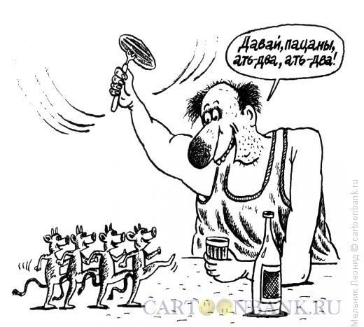 Карикатура: Пацаны, Мельник Леонид