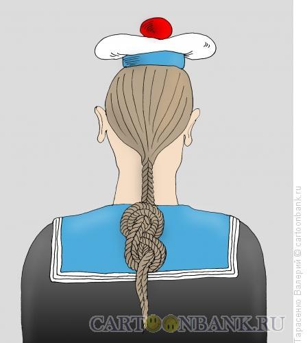 Карикатура: Морская прическа, Тарасенко Валерий