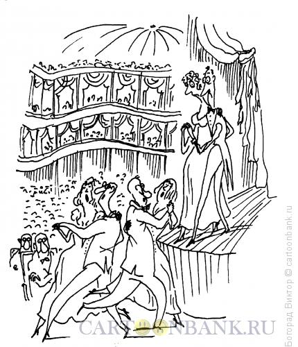 Карикатура: Танцы-шманцы, Богорад Виктор