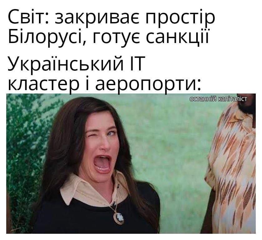 Мем, комент