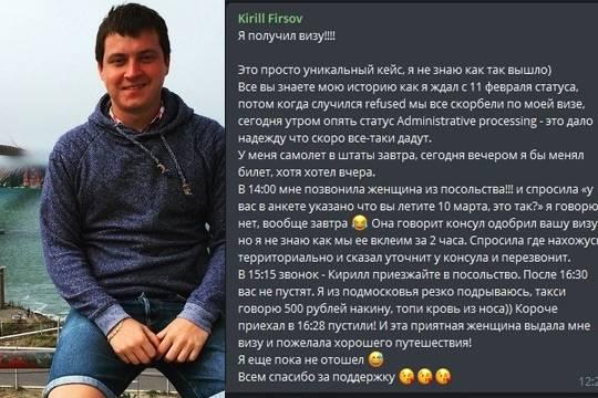 Мем: miracle_us_visa, dazhe_imya