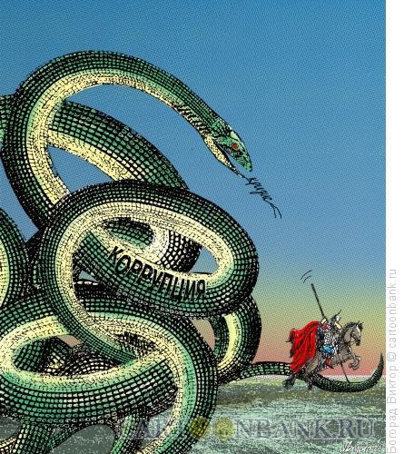 Карикатура: Победитель коррупции, Богорад Виктор