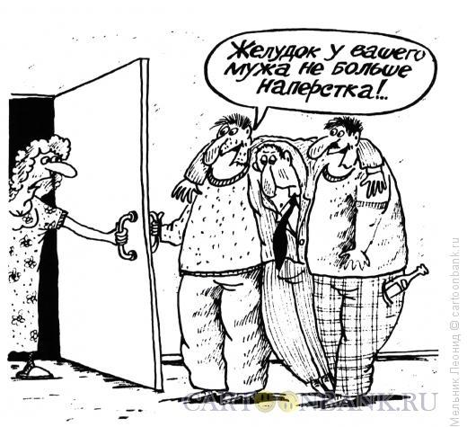 Карикатура: Слабак, Мельник Леонид