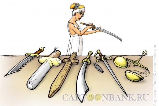 Карикатура: Выбор оружия, Андросов Глеб