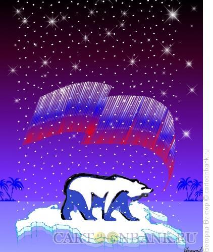 Карикатура: Единая Россия, Богорад Виктор