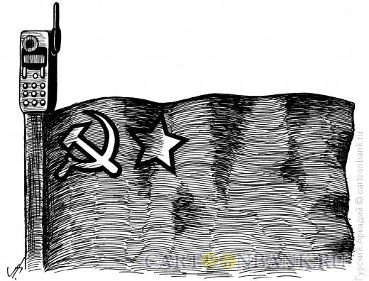 Карикатура: флаг-телефон, Гурский Аркадий