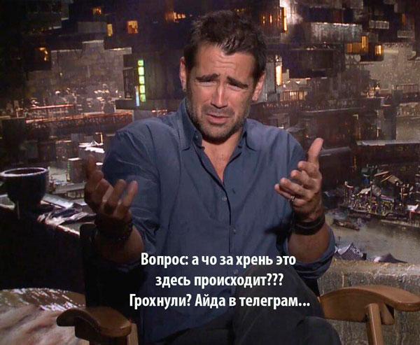 Мем: Фуфло