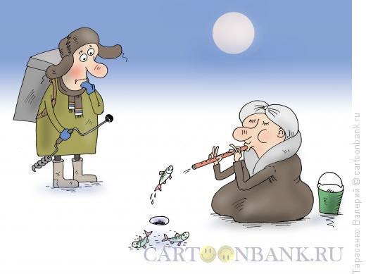 Карикатура: Метод ловли, Тарасенко Валерий