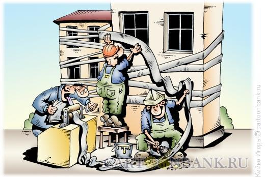 Карикатура: Обещания, Кийко Игорь