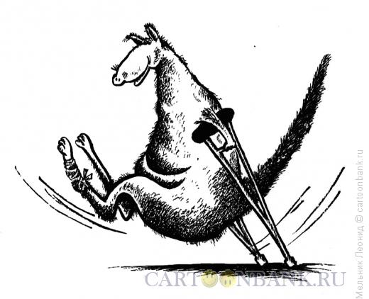 Карикатура: Всякое бывает, Мельник Леонид