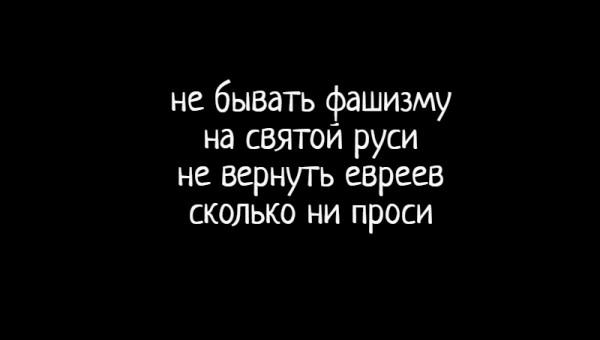 Мем, Поликарпыч
