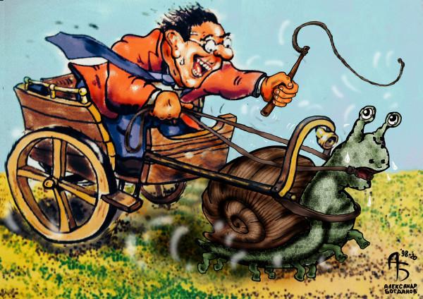 Карикатура: Не гони!, backdanov