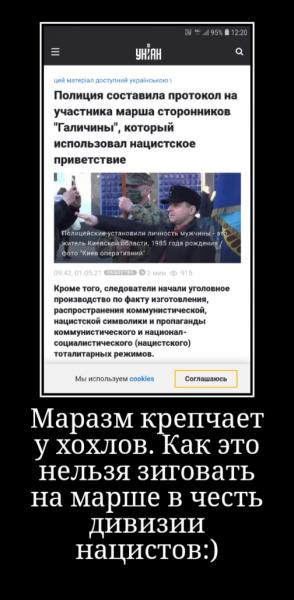 Мем: Вот такие чудеса:), Сергей 666