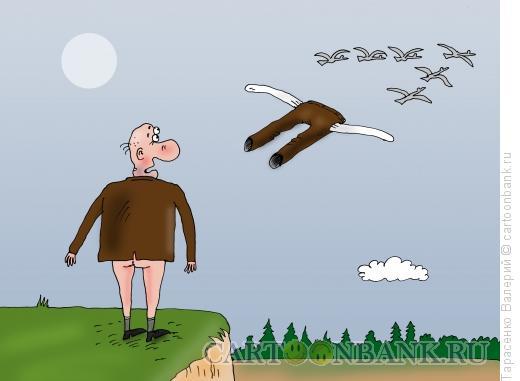Карикатура: Миграция, Тарасенко Валерий
