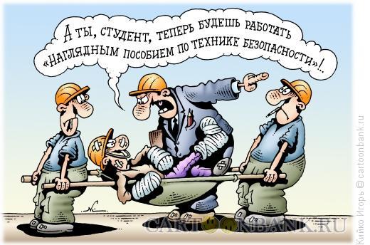 Карикатура: Учебное пособие, Кийко Игорь